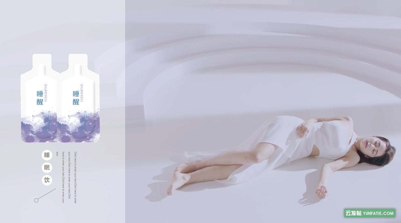 助眠饮代工_GABA酸枣仁酸樱桃饮品OEM_氨基丁酸饮品贴牌