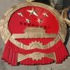 贵州省国徽厂家 哪里有定制门头国徽 定做大型国徽供应商