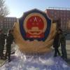 福建省消防徽定制厂家 消防救援国徽销售工厂 门头警徽定做