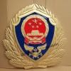 江苏省警徽制作厂家 消防国徽消防徽销售 消防队徽定制