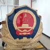 湖北省哪里可以定制警徽 大型门头铸铝烤漆警徽生产厂家