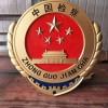 烤漆检察院徽定制-中国检察院悬挂国徽生产-精工制作
