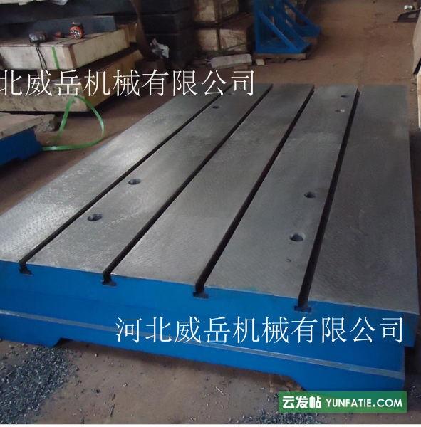 铸铁平台加厚款批发_现货直提铸铁划线平台