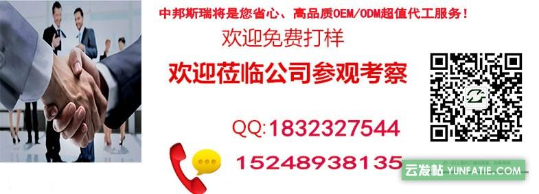上海中邦斯瑞30ml袋装胶原蛋白抗糖化饮品贴牌合作厂