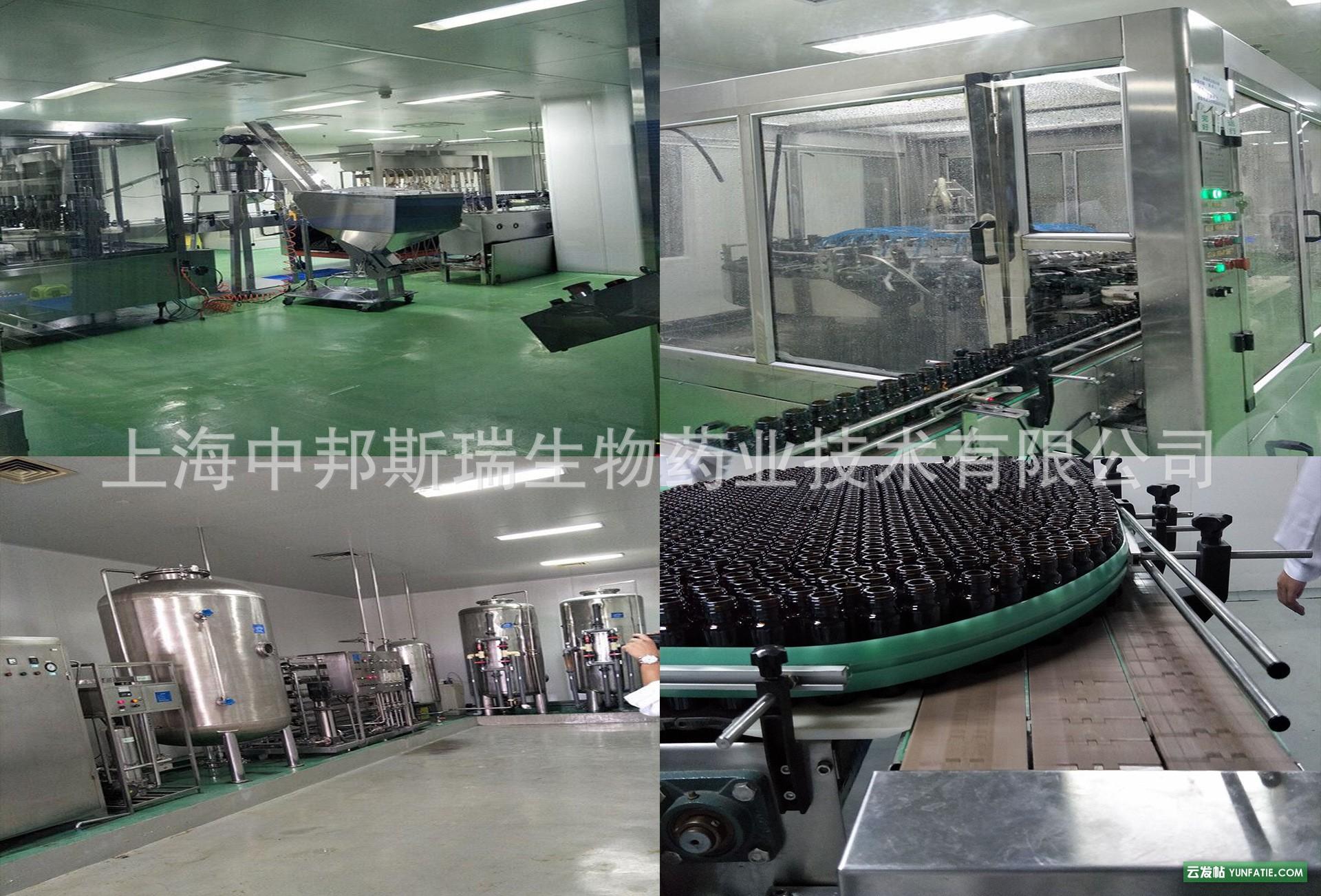 上海袋装饮品口服血橙多肽代工_低聚胶原蛋白灌装贴牌厂家