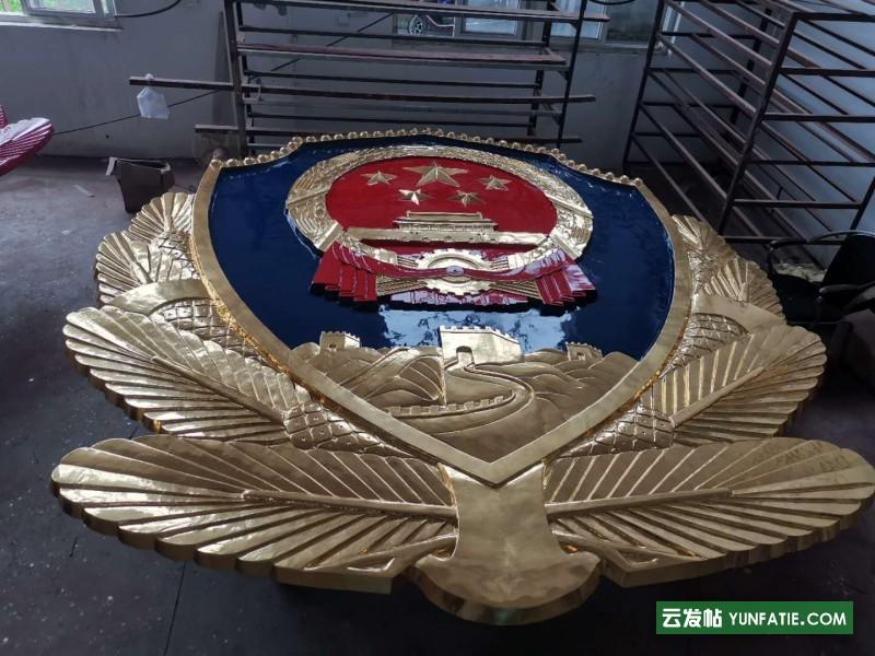 压铸工序防褪色大型警徽制作针对室外挂用制作_随州市警徽制造厂