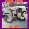 水泥防浪块模具分类标准_水泥防浪石模具概念