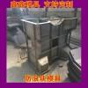 防浪石钢模具操作使用_防浪石钢模具新工艺