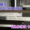 07Ni5DR(5镍)/06ni9D