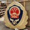 3.5米大型消防徽定制_厂家直售