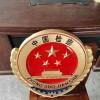 检察院国徽定制_法院徽销售_工商局警徽定做-四川成都地区