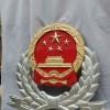 国税税务局警徽出售_泸州市出售1米铁路徽_警徽生产厂家