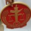法院徽制作检察院徽生产海事局徽定做《四川省国徽生产厂家供应》