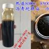 陕西永寿锅炉专用烧火油9400热值的每小时耗油量不算大