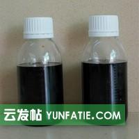 水处理材料聚合硫酸铁铝三丰环境集团