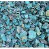 勋盛公司可提供铜矿钨稀有金属等业务