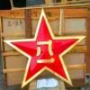 压铸八一军徽生产销售-鹰潭市警徽制作厂家