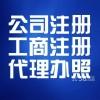 海南可以办理危化证注册油品公司贸易公司