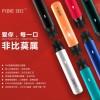 北京传祺伟业全新产品FIBIE非比电子烟诚招加盟体验