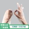 可降解一次性手套原材料加工定制厂家 欧盟认证