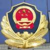 邯郸市制作公安悬挂警徽厂家-生产定做户外大型警徽