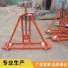 轨道放线架横卧式放电缆支架2吨3吨5吨轨道式放线架
