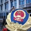 甘肃省做警徽厂家 1.2米警徽烤漆现货 贴金门头警徽定制