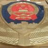 北京警徽工厂 派出所门头警徽制作 公安警徽生产厂家