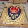 云南省哪里订购消防徽 昆明市生产警徽厂家 优质警徽销售厂