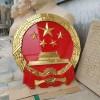 生产金属徽章标牌_高档国徽制作国徽销售
