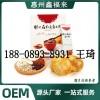 猴头菇代餐粉OEM包工包料贴牌生产厂商