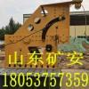 DDZ-600/180固定式断带抓捕器