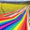 彩虹滑道游乐设备环保清洁 易安装好分解的七彩滑道