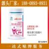 华南地区维生素C咀嚼片贴牌定制代工厂