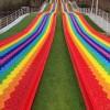 彩虹滑道四季可玩 不褪色不开裂亲子七彩滑道