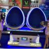 VIP版2座VR太空舱(座椅可选)