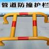 厂家供应天然气管道保护架 防撞护栏