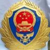 河北省邯郸市批发消防队徽章厂家-消防救援队徽定制定做