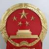 销售各种机关单位悬挂金属徽章-警徽国徽定制