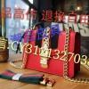 Gucci手提袋449176原单古驰帆布购物袋