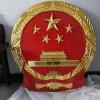 政协徽制作-生产2.2米国徽党徽
