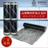杭州防水卷材 宏成高聚物防水卷材 防水材料生产厂