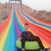 彩虹滑道 四季游乐项目 旱雪网红滑道