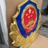 5米警徽制作-供应政府机关单位徽章