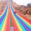 过户外七彩滑道现世 彩虹滑道不一样体验让你记忆深刻