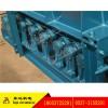称重式皮带给煤机GLDC800/5.5矿用给煤机