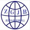 扬州照明工程设计乙级升甲级 泰州照明工程设计乙升甲