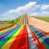免费规划彩虹滑道场地户外网红滑道旱雪七彩滑道