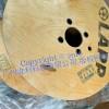 CABLEL 1324 FC H07RN-F MIRTEC
