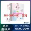 透明质酸钠固体饮料oem加工定制厂商